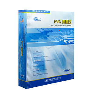PVC Dragon Sheet